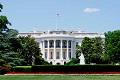The White House on Pennsylvania Ave in Washington, DC